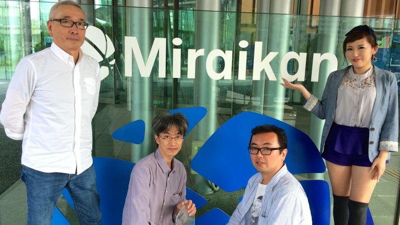 「ラジバタ2」107回 日本科学未来館「アナグラのうた」を体験