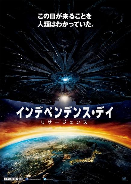 IDR_JPN_1Sheet_Launch_1MB